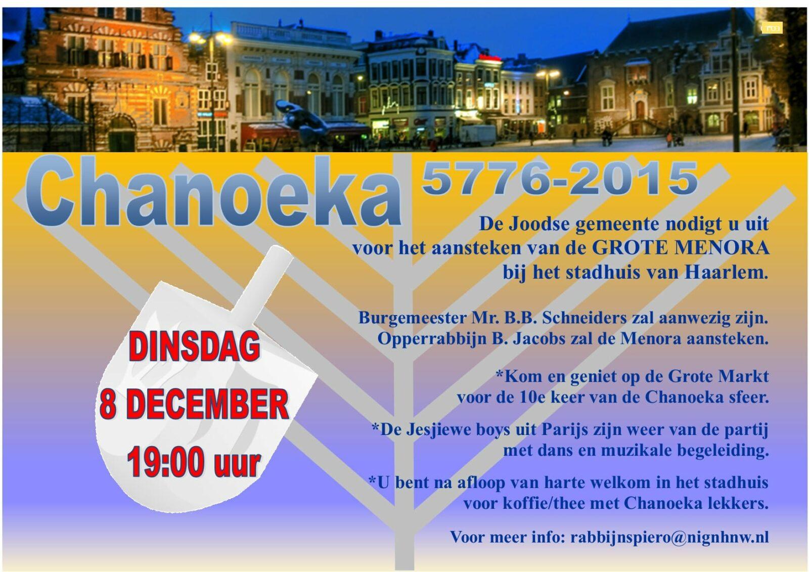Chanoeka 5776 Grote Markt Haarlem (2)